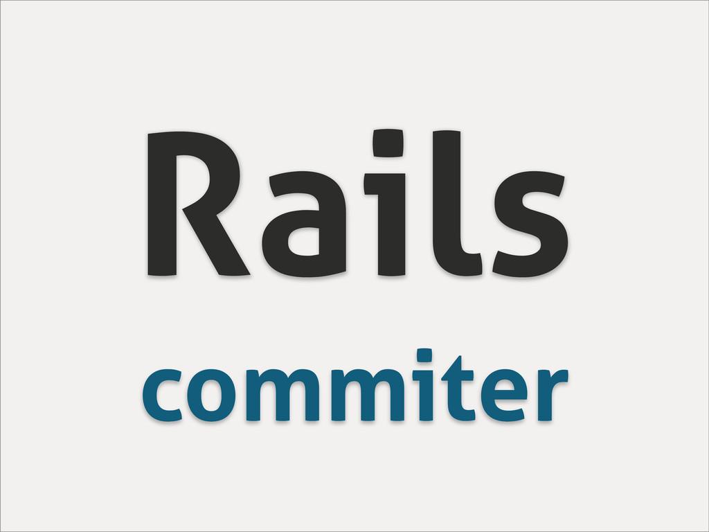 Rails commiter