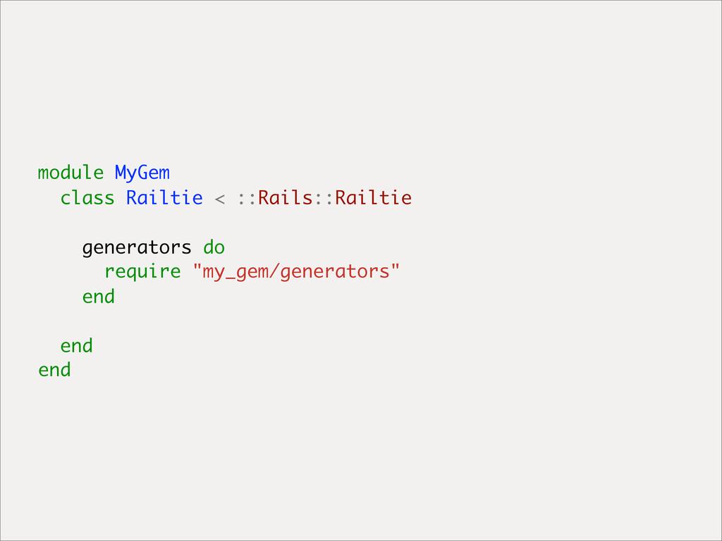 module MyGem class Railtie < ::Rails::Railtie g...