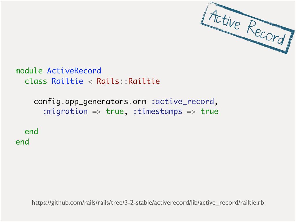 module ActiveRecord class Railtie < Rails::Rail...