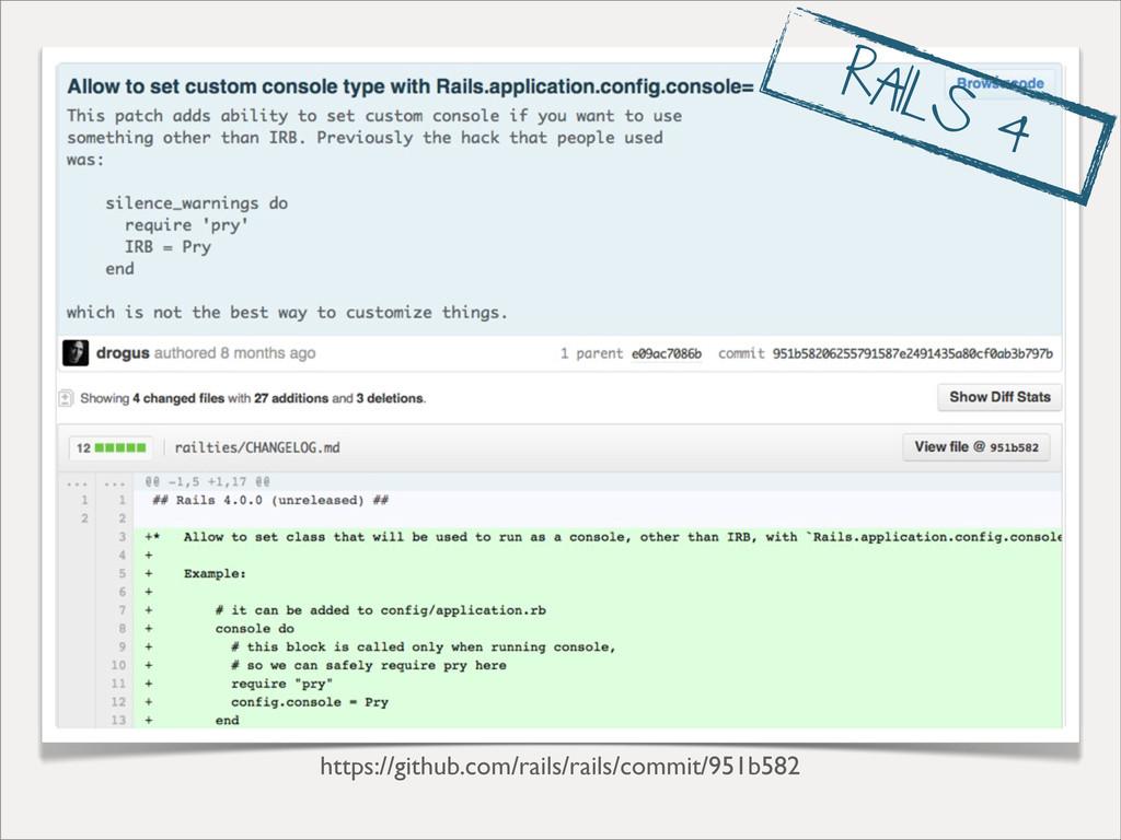 RAILS 4 https://github.com/rails/rails/commit/9...