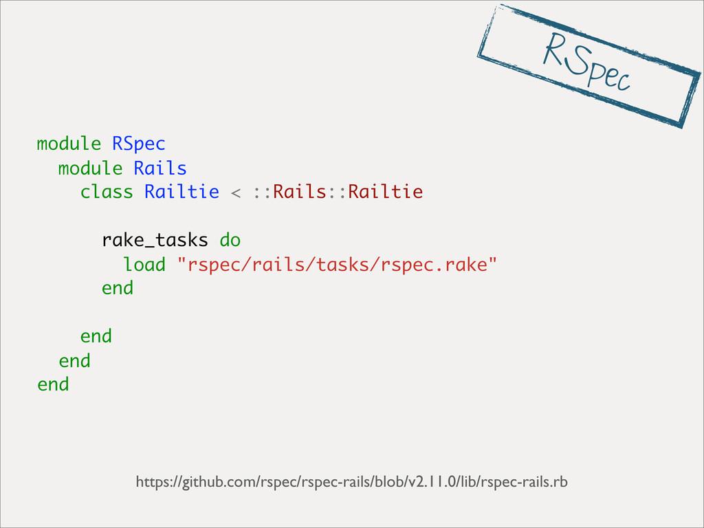 module RSpec module Rails class Railtie < ::Rai...