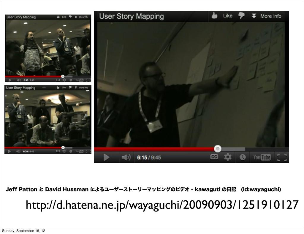 http://d.hatena.ne.jp/wayaguchi/20090903/125191...