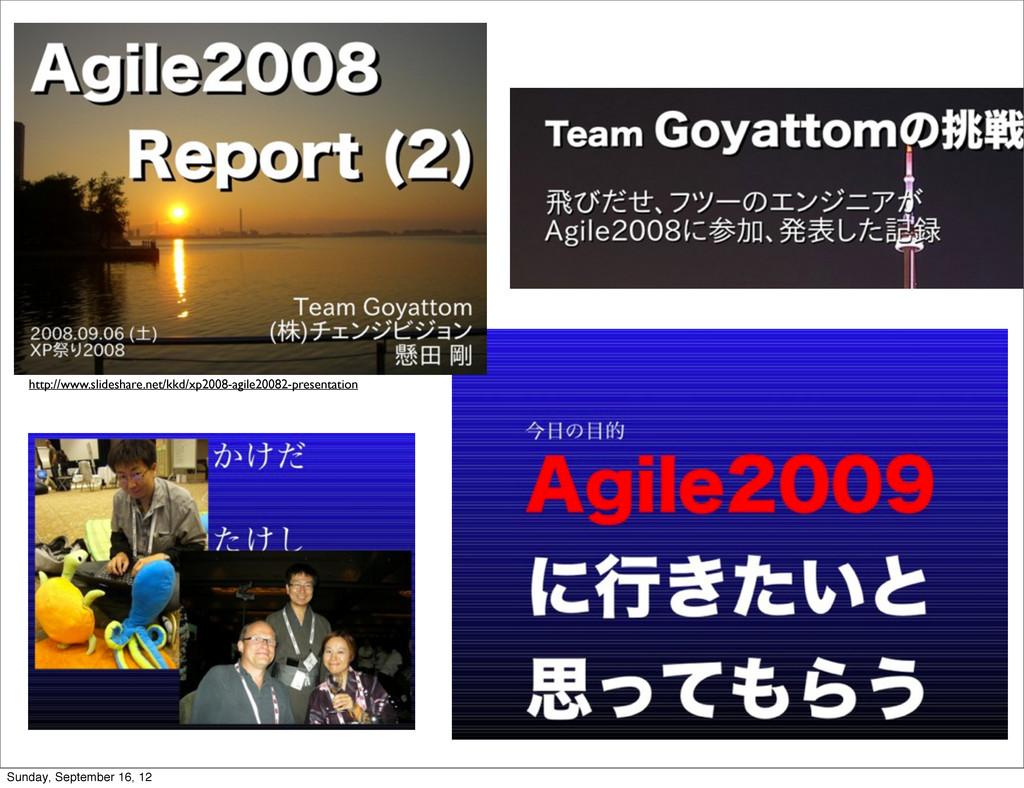 http://www.slideshare.net/kkd/xp2008-agile20082...