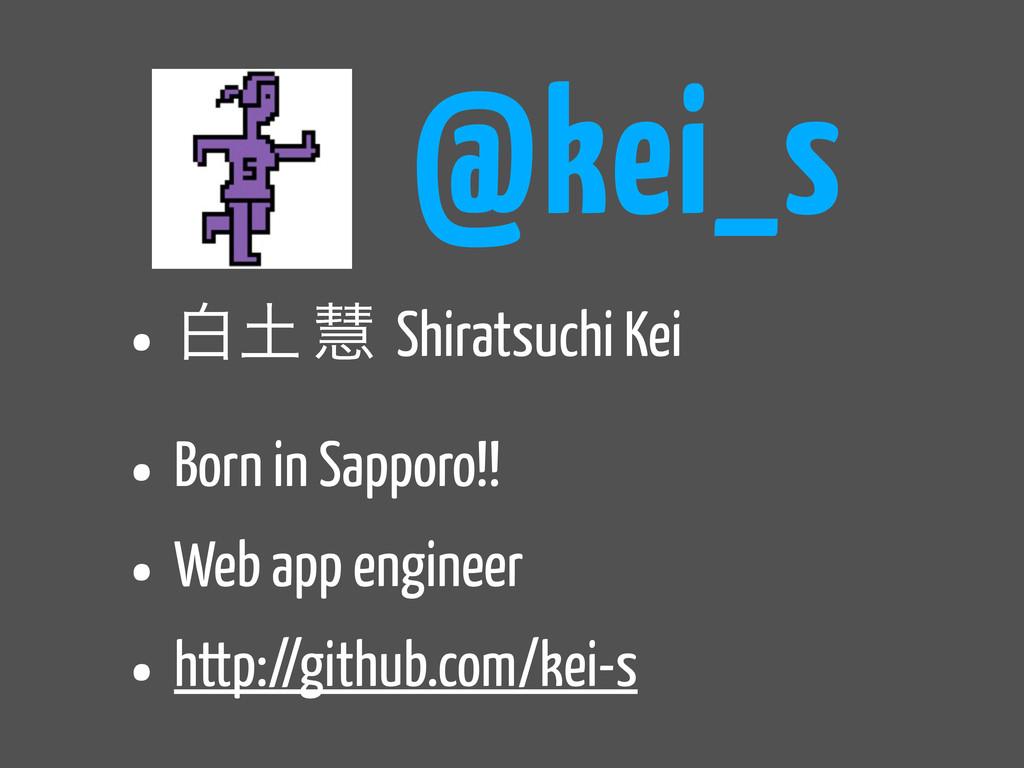@kei_s • ന ܛ Shiratsuchi Kei • Born in Sapporo...