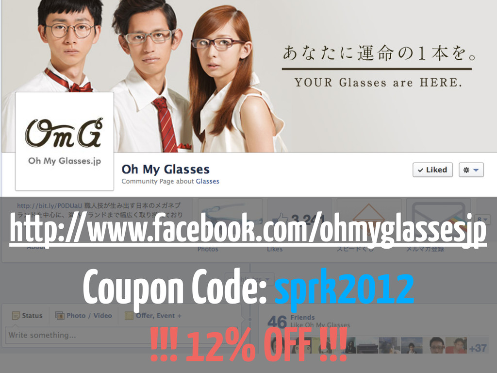 http://www.facebook.com/ohmyglassesjp Coupon Co...