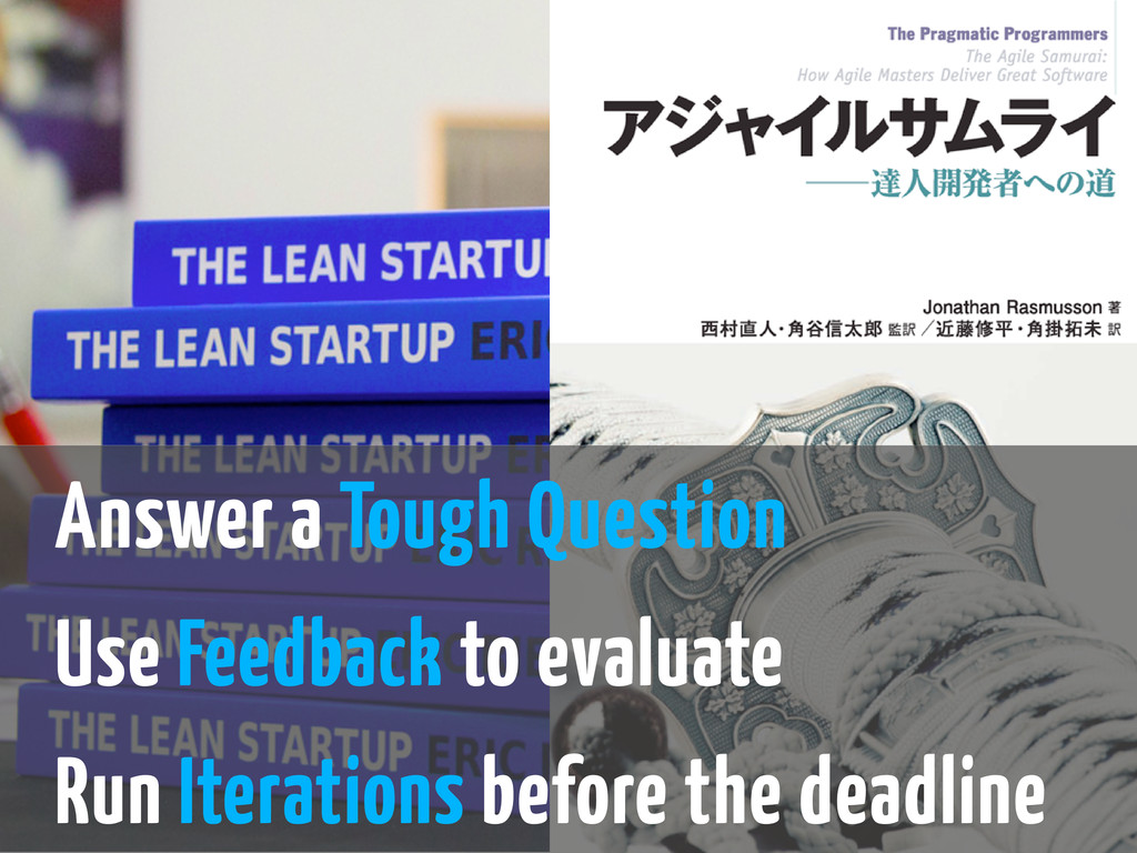 Answer a Tough Question Use Feedback to evaluat...