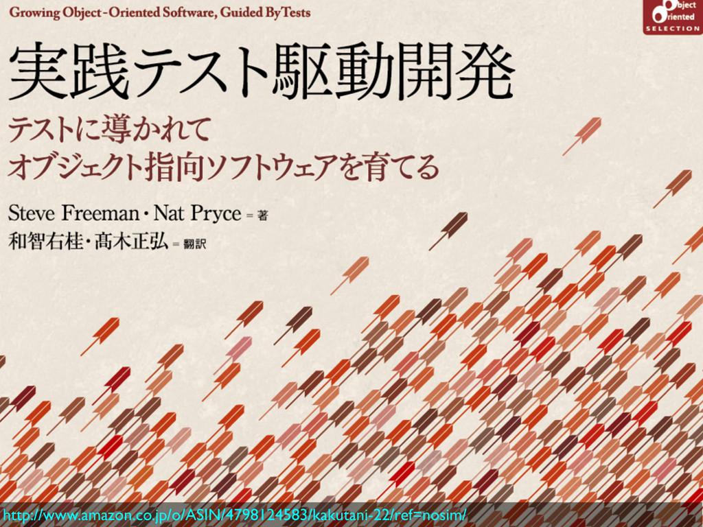 http://www.amazon.co.jp/o/ASIN/4798124583/kakut...