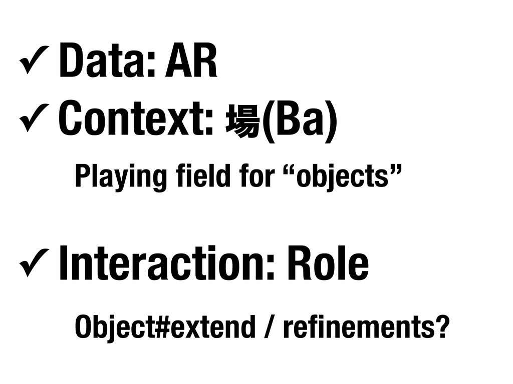 """✓ Data: AR ✓ Context: (Ba) Playing field for """"o..."""