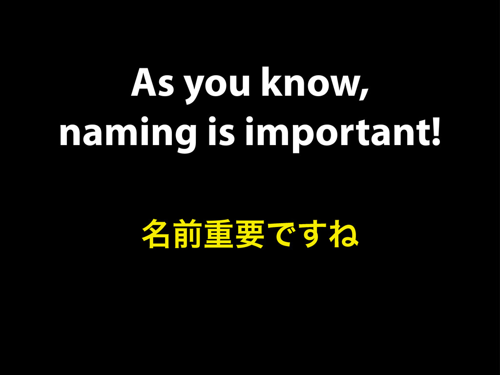 As you know, naming is important! ໊લॏཁͰ͢Ͷ