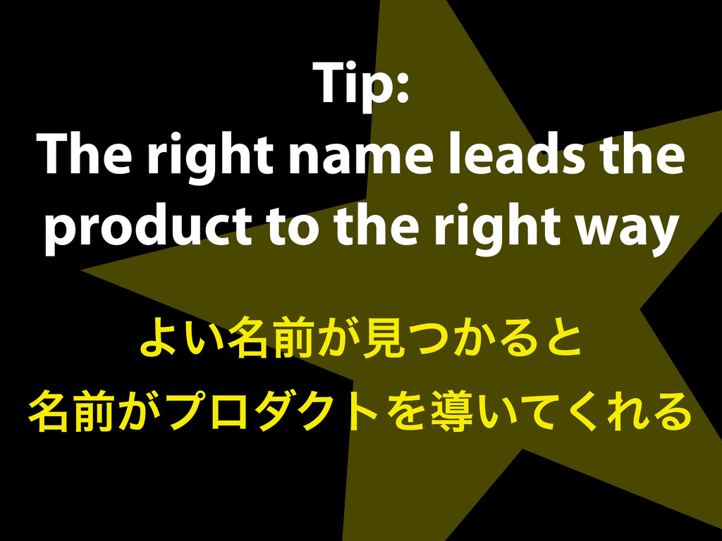Tip: The right name leads the product to the ri...