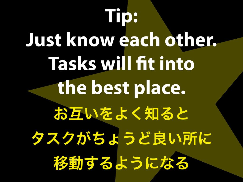 Tip: Just know each other. Tasks will fit into t...