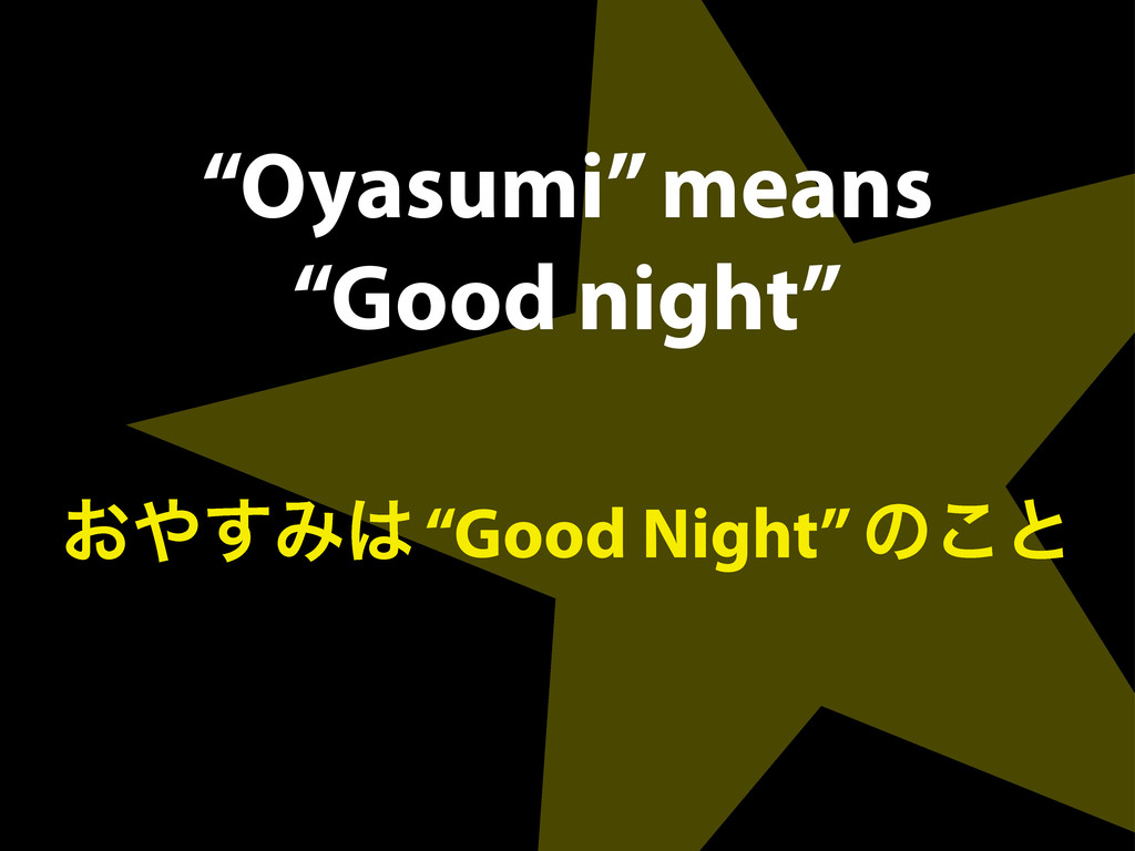 """Oyasumi"" means ""Good night"" ͓΍͢Έ͸ ""Good Night""..."