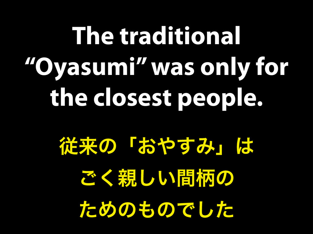 "The traditional ""Oyasumi"" was only for the clos..."