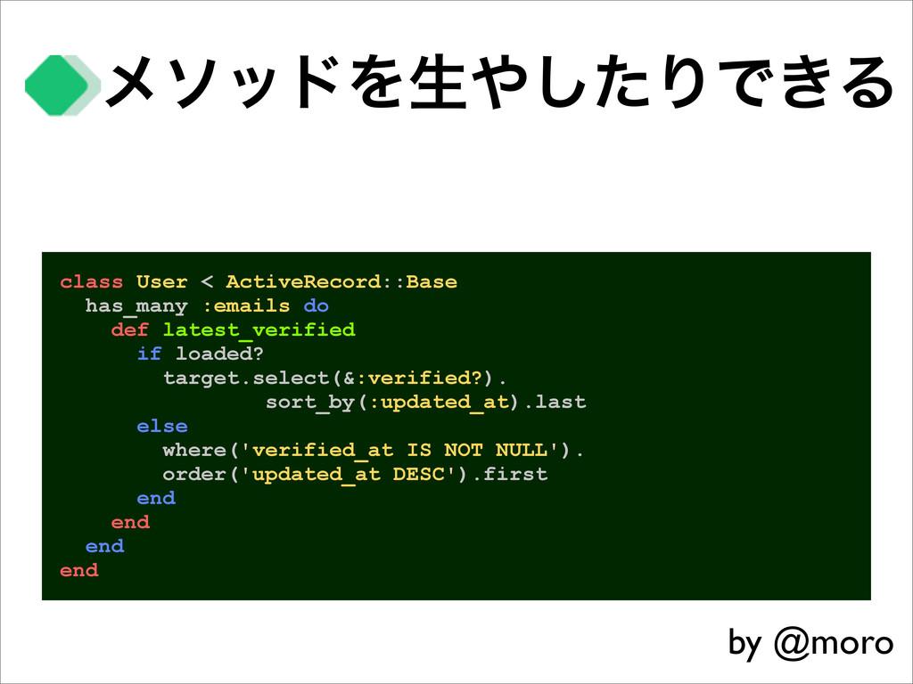ϝιουΛੜͨ͠ΓͰ͖Δ class User < ActiveRecord::Base h...