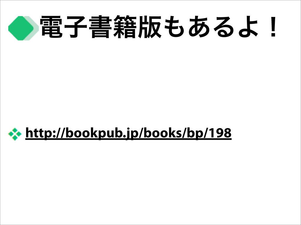 ిࢠॻ੶൛͋ΔΑʂ http://bookpub.jp/books/bp/198
