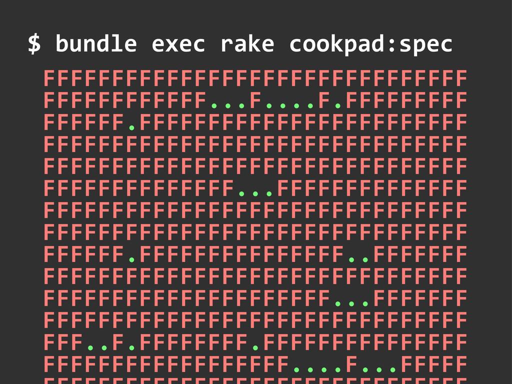 $ bundle exec rake cookpad:spec FFF...