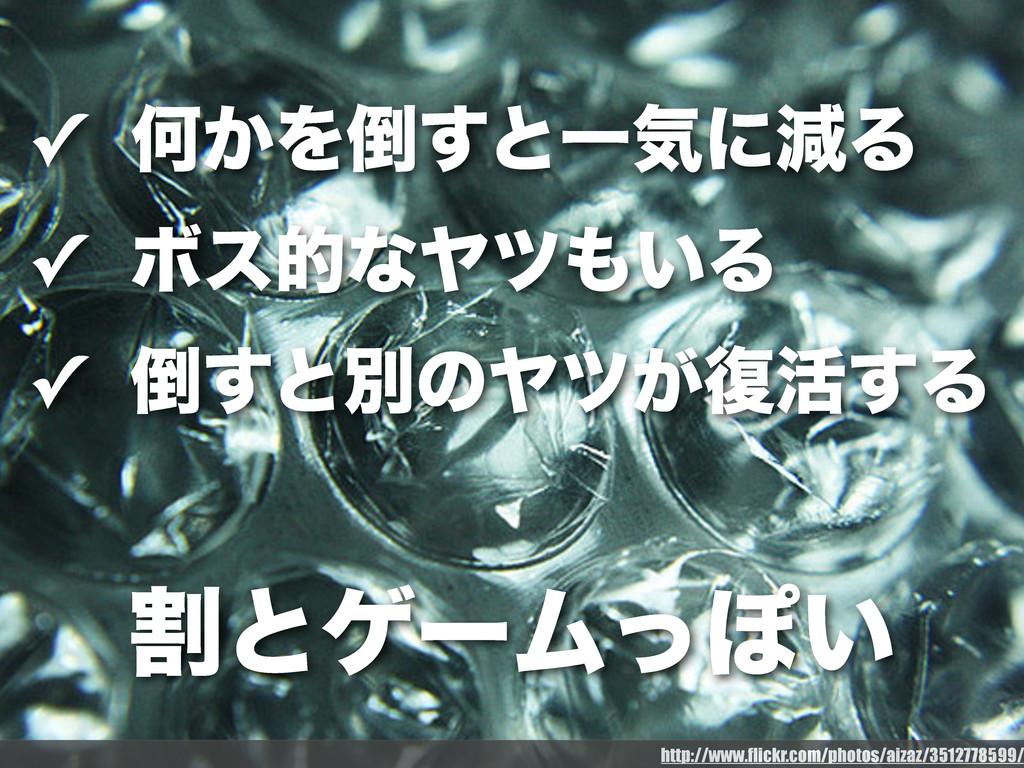 http://www.flickr.com/photos/aizaz/3512778599/ ...