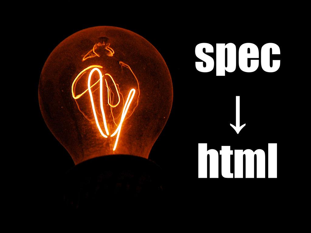 spec ↓ html