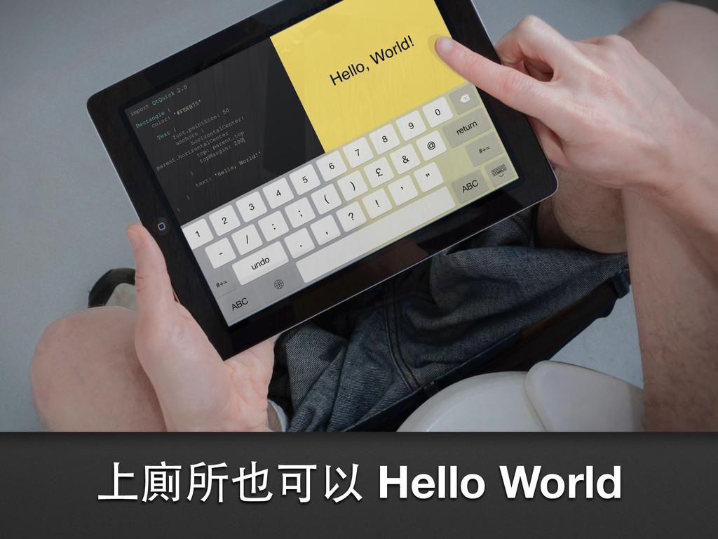 $& Hello World