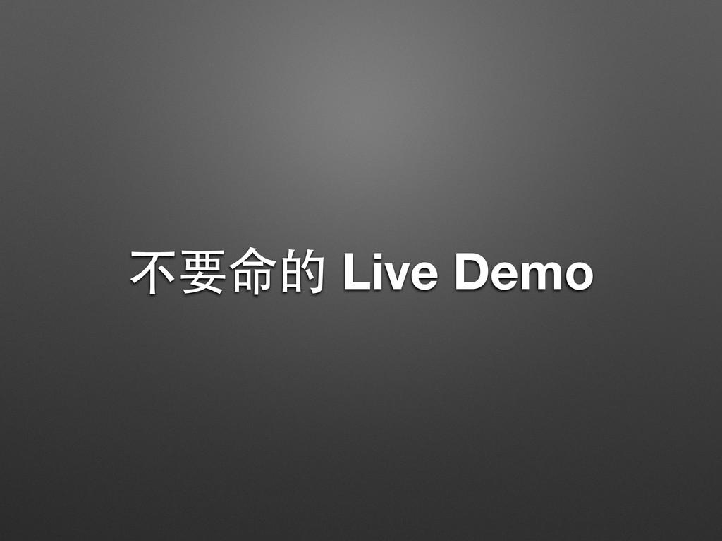 # Live Demo
