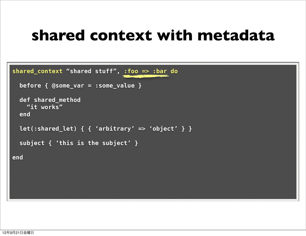 "shared context with metadata shared_context ""sh..."