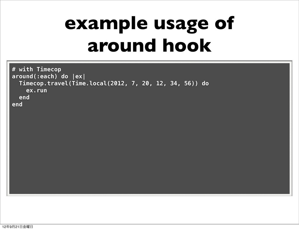example usage of around hook # with Timecop aro...