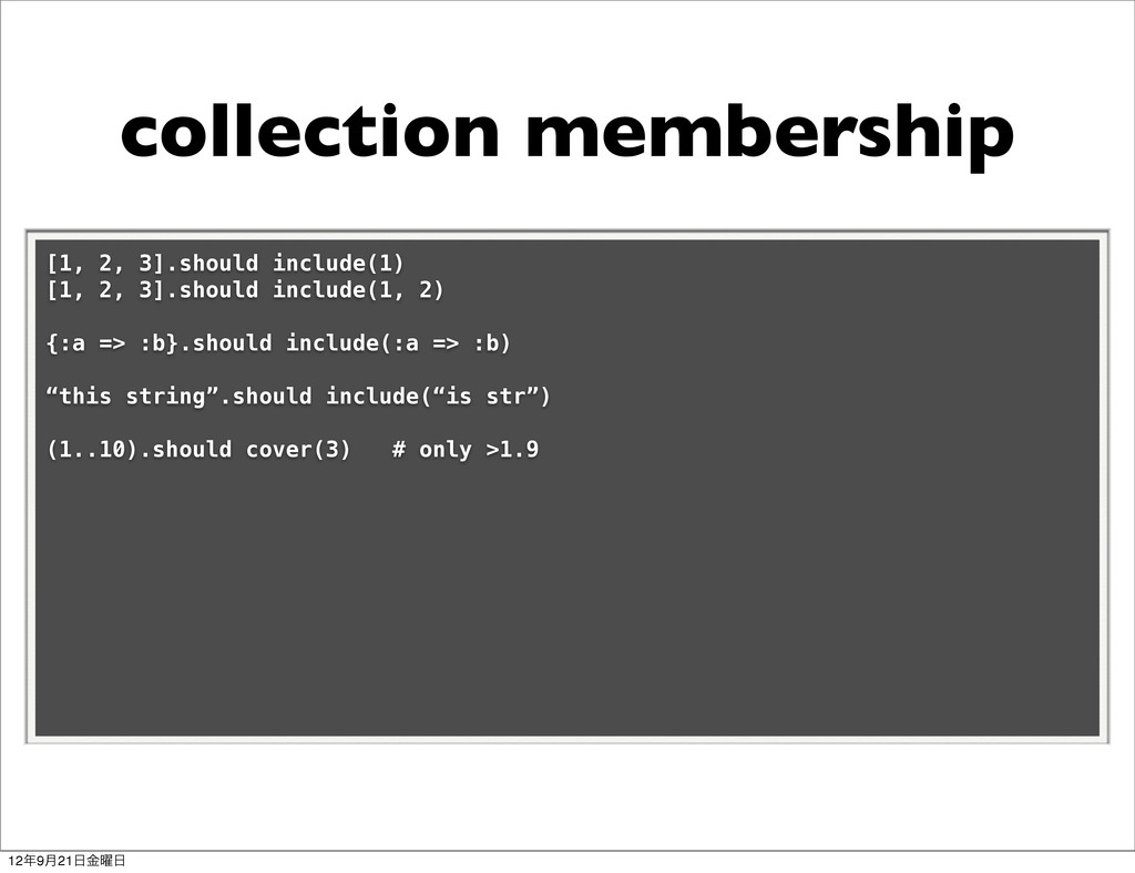 collection membership [1, 2, 3].should include(...