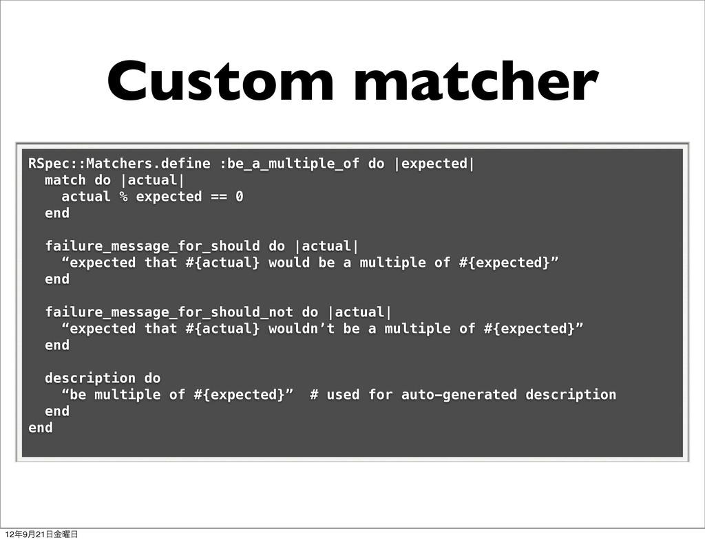 Custom matcher RSpec::Matchers.define :be_a_mul...