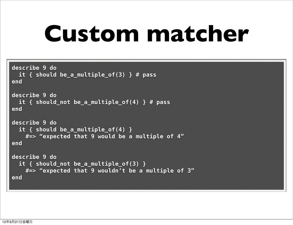 Custom matcher describe 9 do it { should be_a_m...