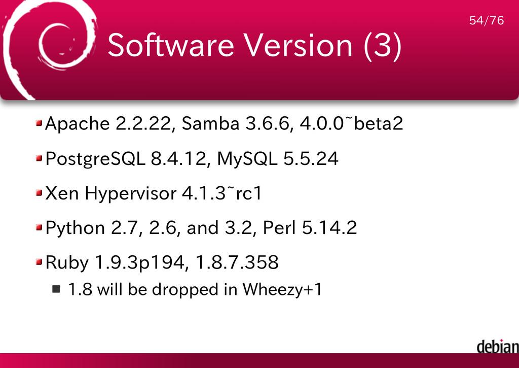 Software Version (3) Apache 2.2.22, Samba 3.6.6...