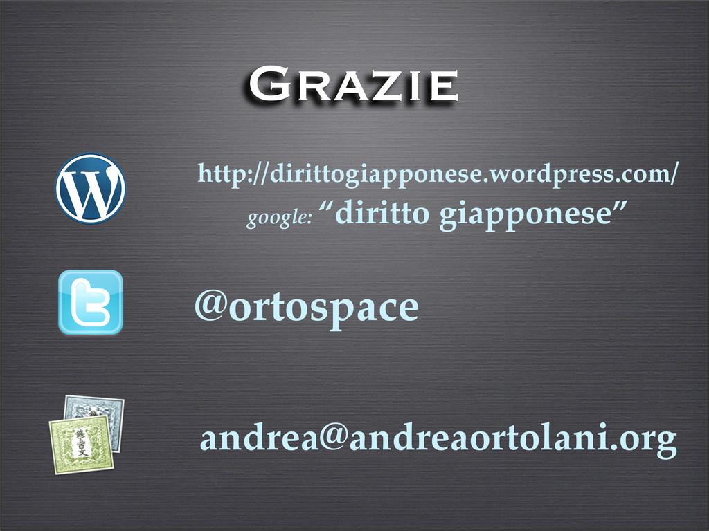 Grazie @ortospace http://dirittogiapponese.word...