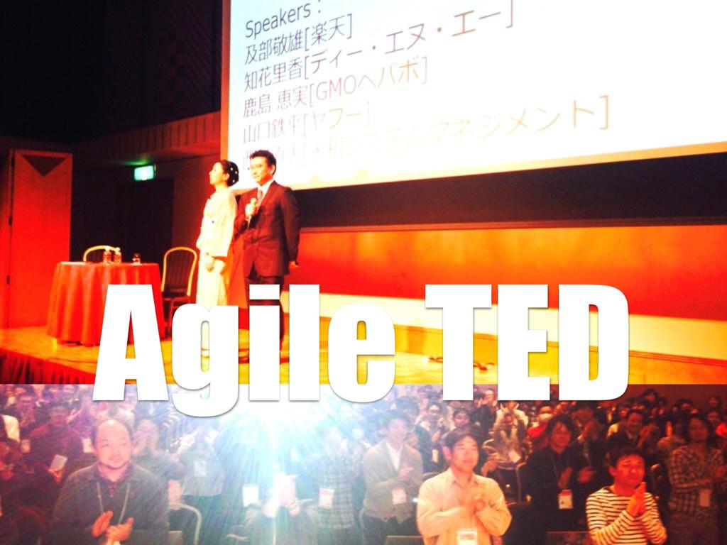 Agile TED