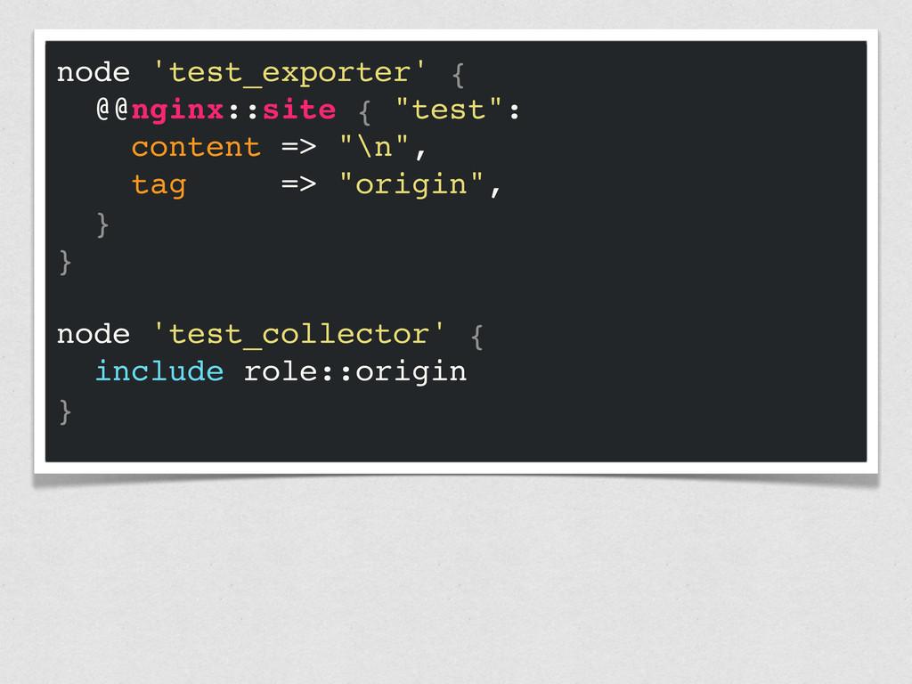 "node 'test_exporter' { @@nginx::site { ""test"": ..."