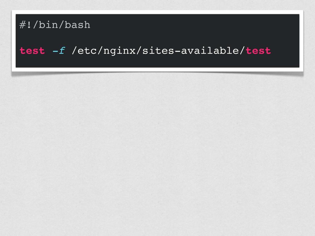 #!/bin/bash test -f /etc/nginx/sites-available/...