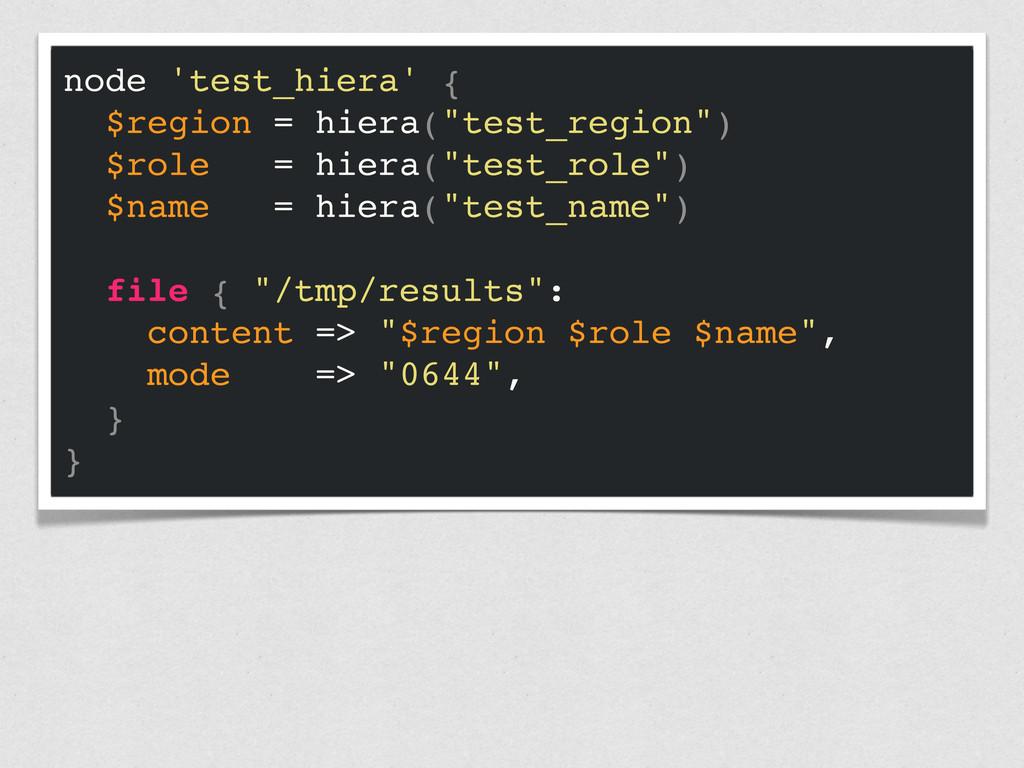 """node 'test_hiera' { $region = hiera(""""test_regio..."""