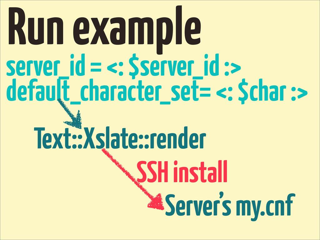 server_id = <: $server_id :> default_character_...