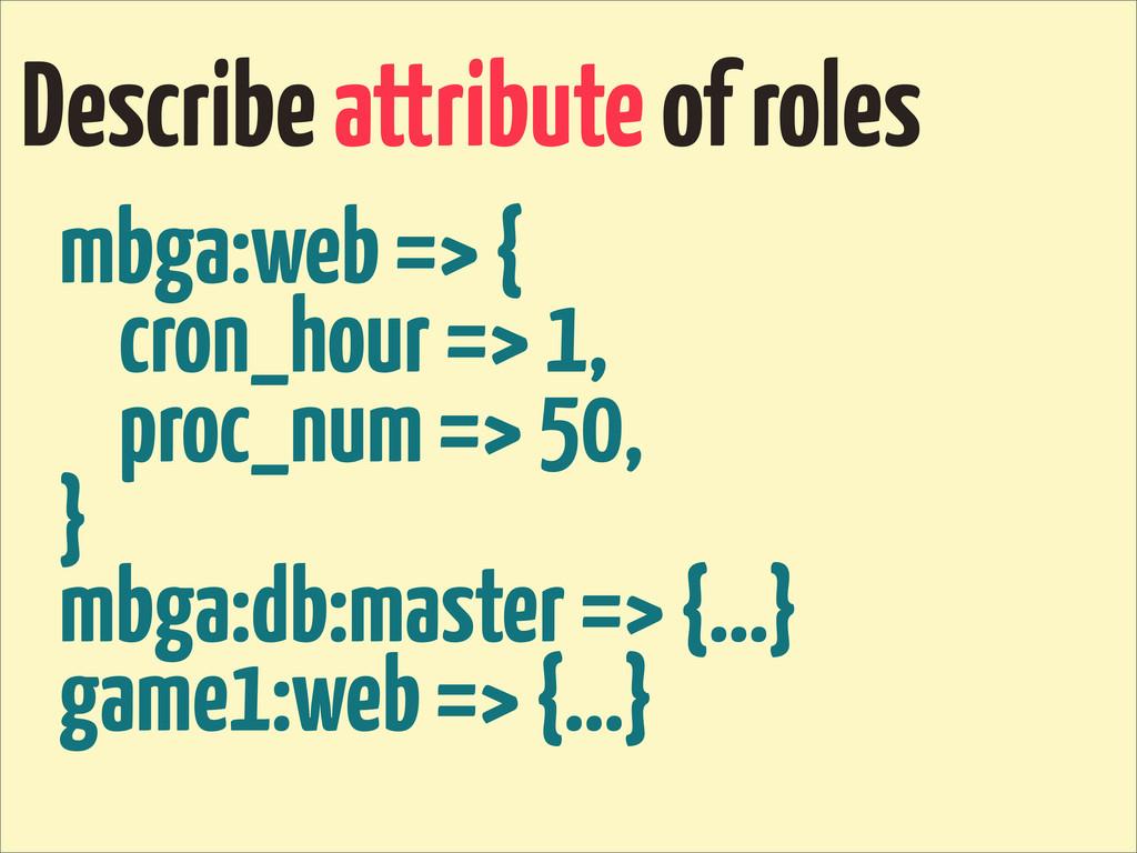 Describe attribute of roles mbga:web => { cron_...