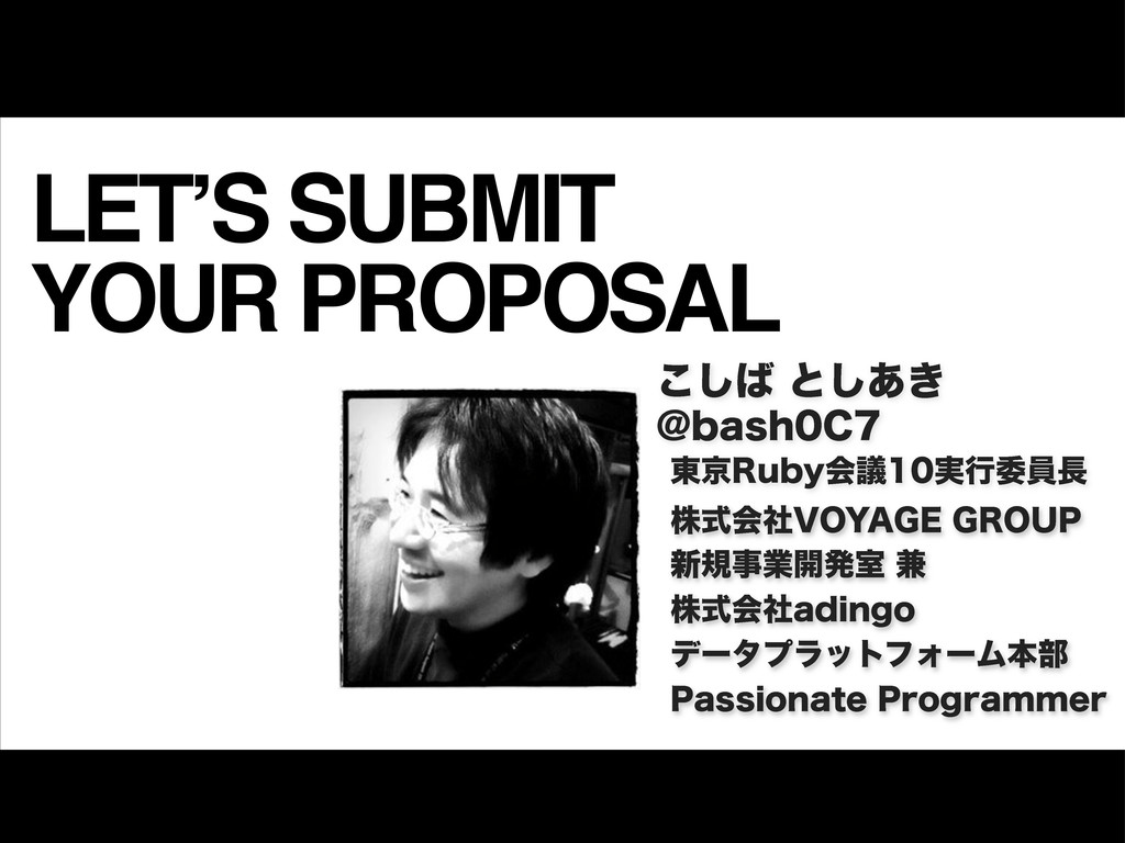 """LET'S SUBMIT YOUR PROPOSAL גࣜձࣾ70:""""(&(3061 ৽ن..."""