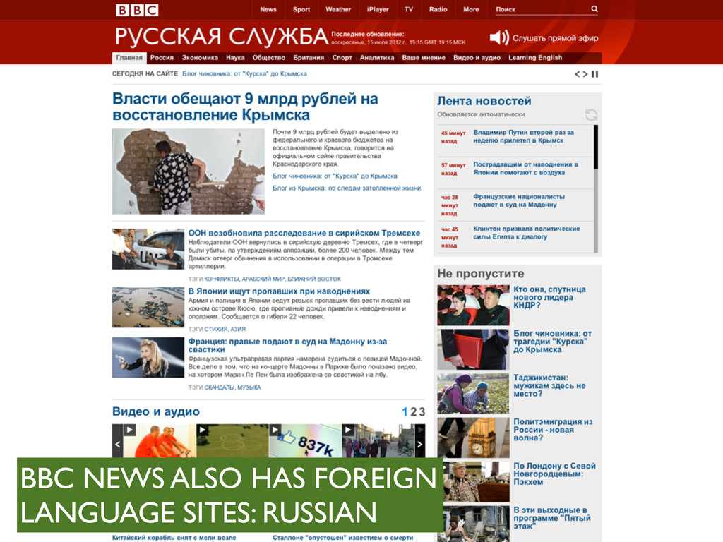 BBC NEWS ALSO HAS FOREIGN LANGUAGE SITES: RUSSI...