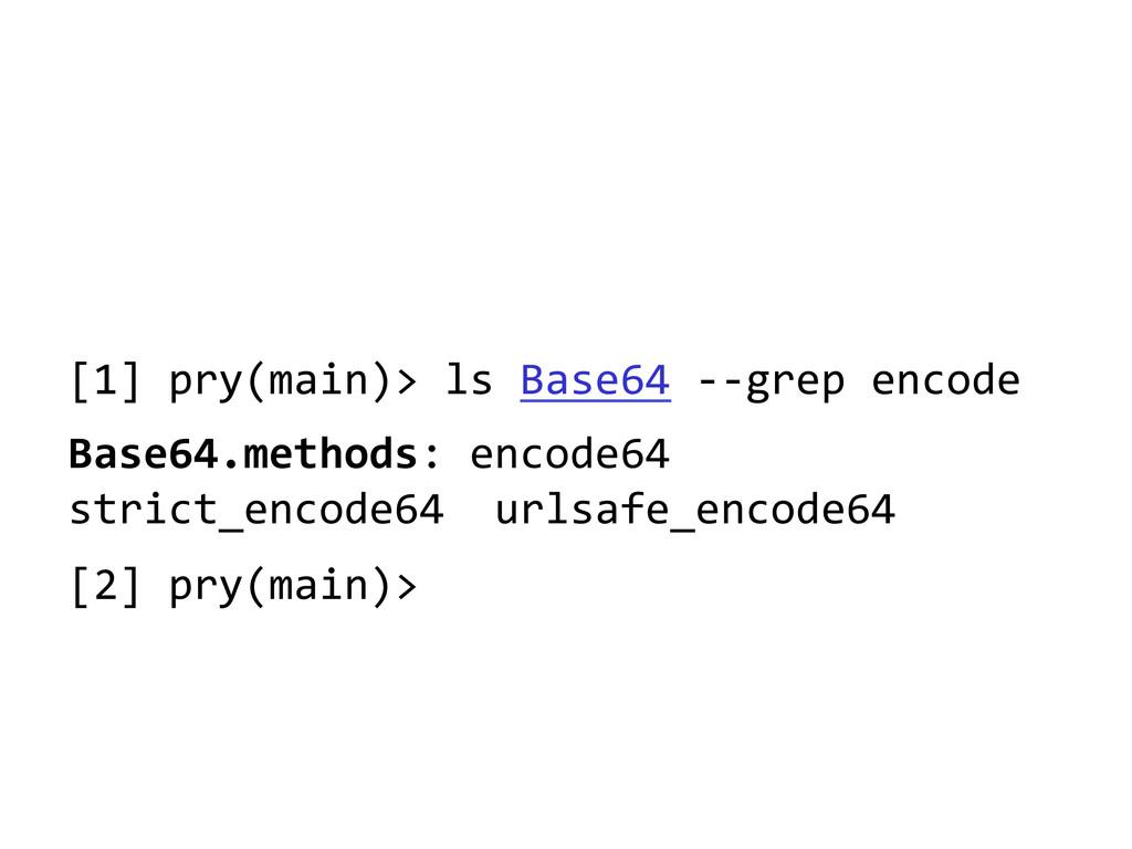 [1] pry(main)> ls Base64 ...