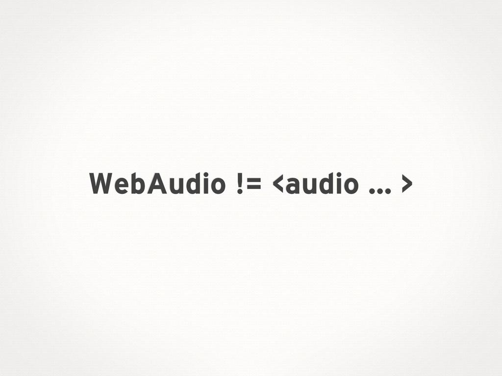 WebAudio != <audio … >
