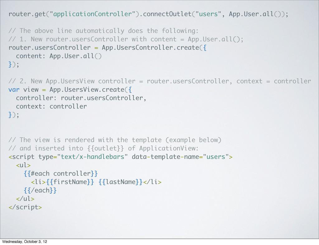 "router.get(""applicationController"").connectOutl..."