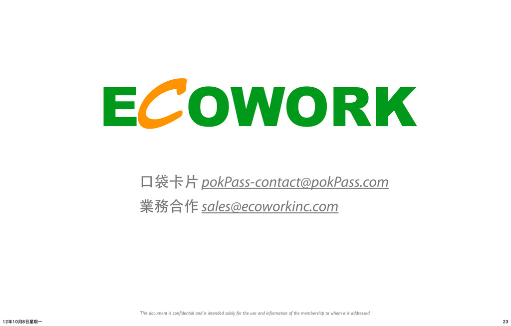 ECOWORK  This document is confidential a...