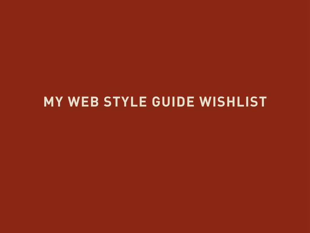 MY WEB STYLE GUIDE WISHLIST