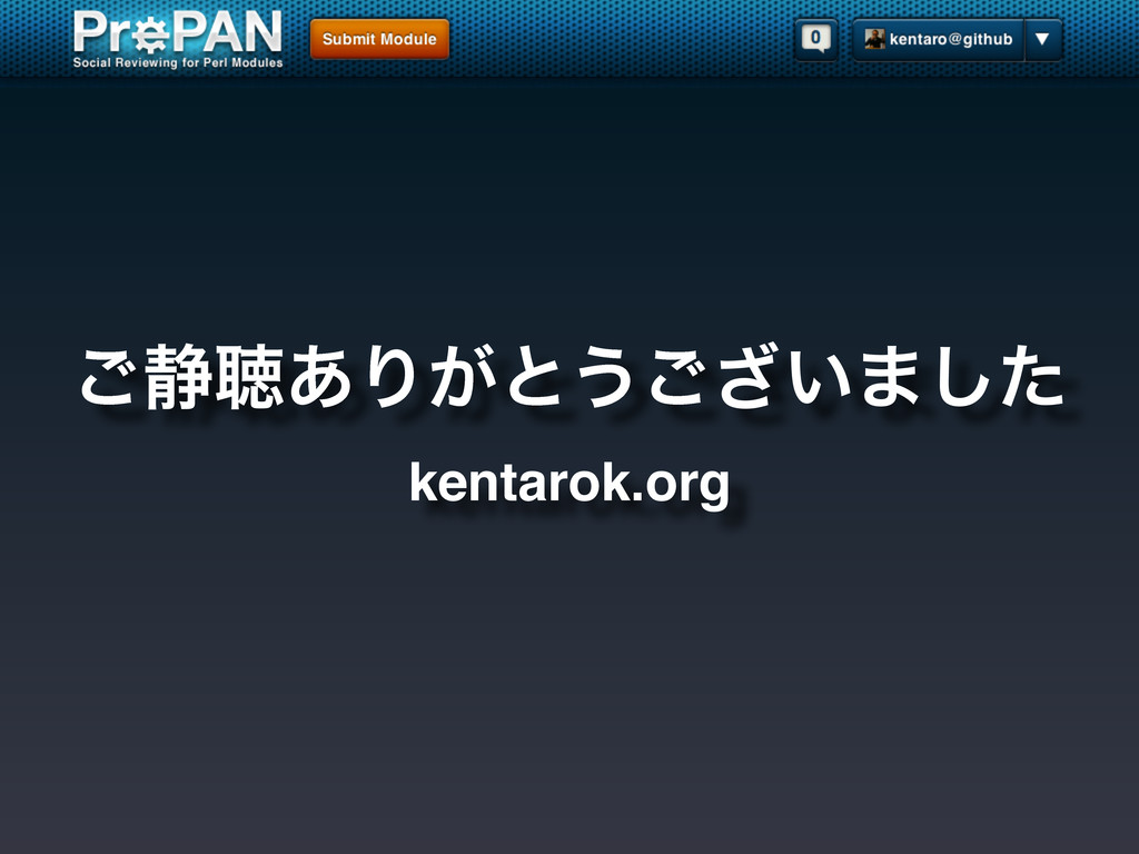 ͝੩ௌ͋Γ͕ͱ͏͍͟͝·ͨ͠ kentarok.org