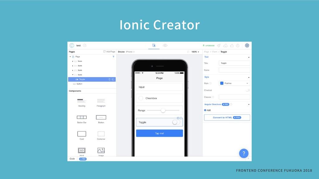 IonicCreator FRONTENDCONFERENCEFUKUOKA2018