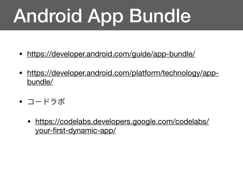 Android App Bundle • https://developer.android....