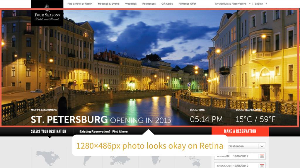 1280×486px photo looks okay on Retina
