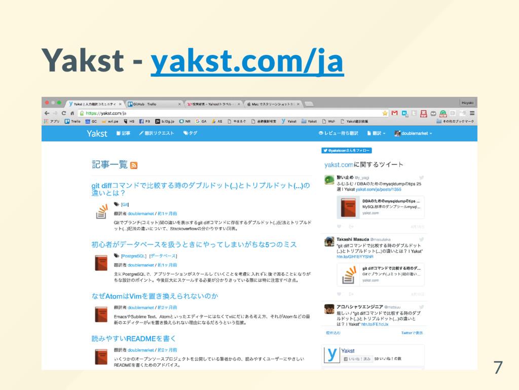 Yakst - yakst.com/ja 7