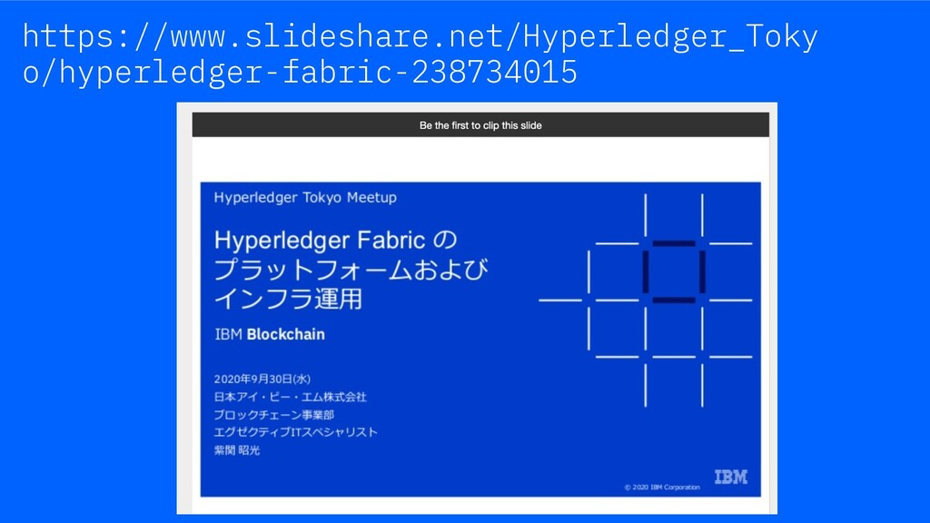 https://www.slideshare.net/Hyperledger_Toky o/h...